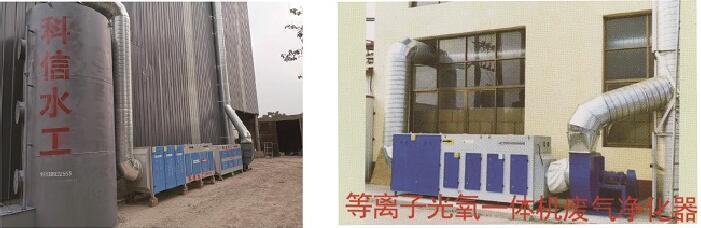 河南粉尘设备案例