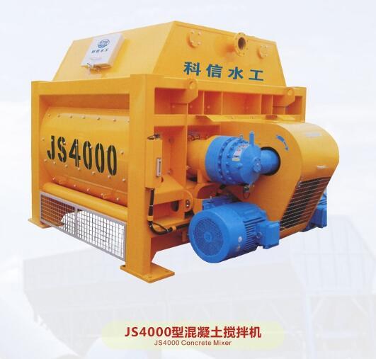 JS4000型混凝土搅拌机