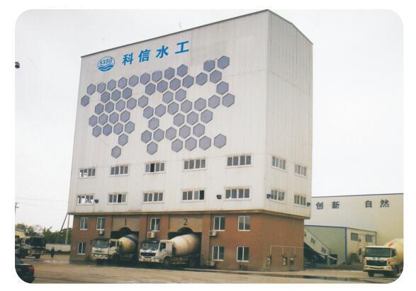 郑州科信水工机械厂房一角