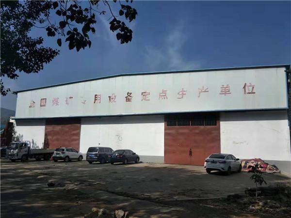 郑州汇鑫源矿山机械设备有限公司