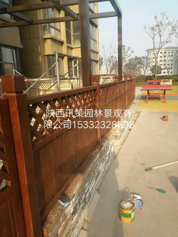 防腐木围墙