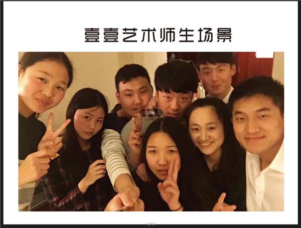 商丘壹壹艺考师生场景图