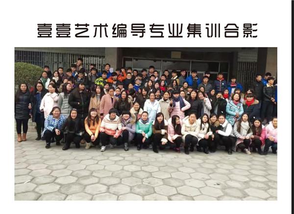 郑州壹壹艺术学员活动