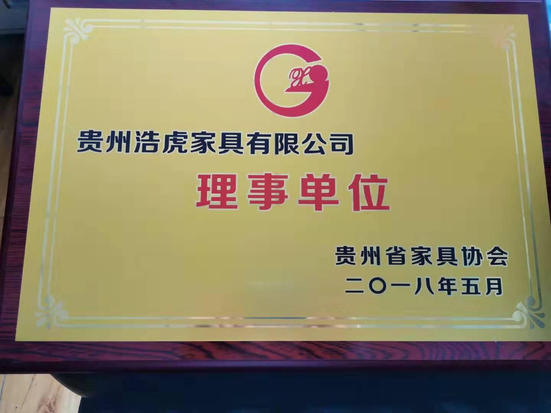 beplay官网注册家具厂
