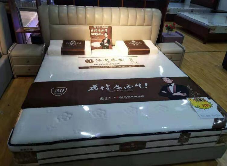 贵州浩虎床垫展示图