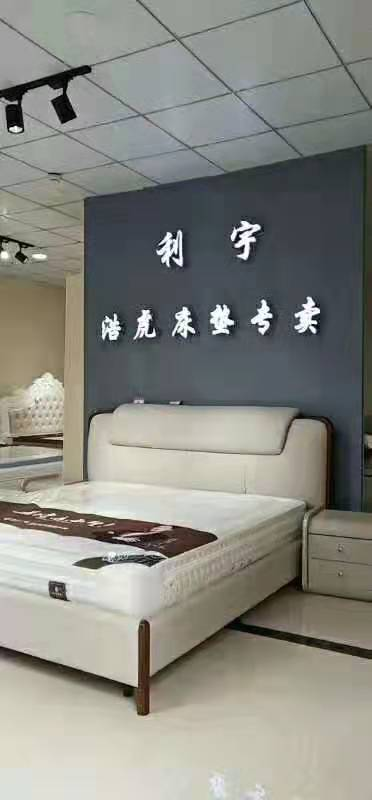 贵州乳胶床垫定制