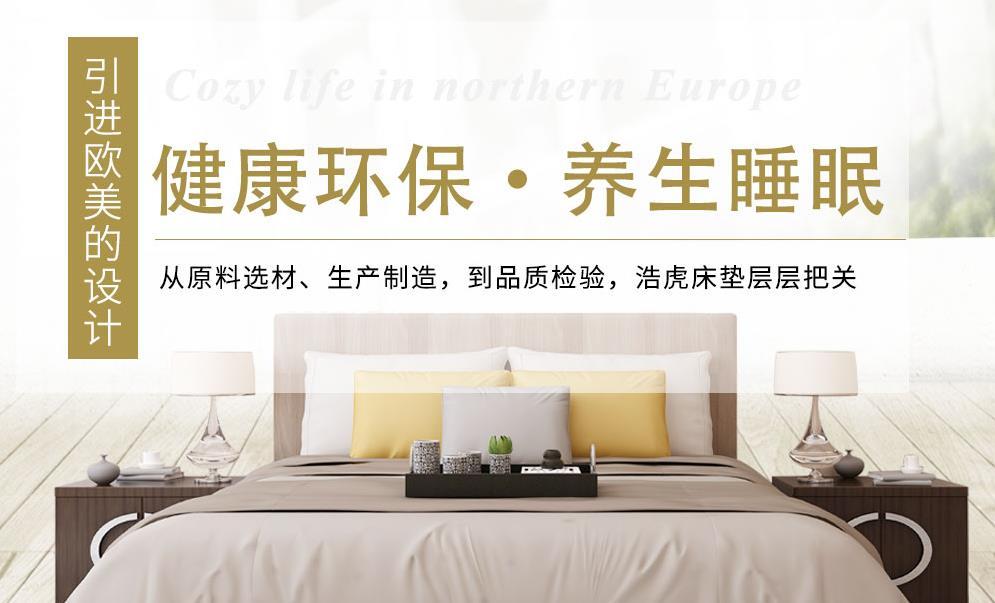 挑选床垫的技巧,贵州床垫厂告诉你