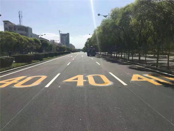 道路交通标线工程