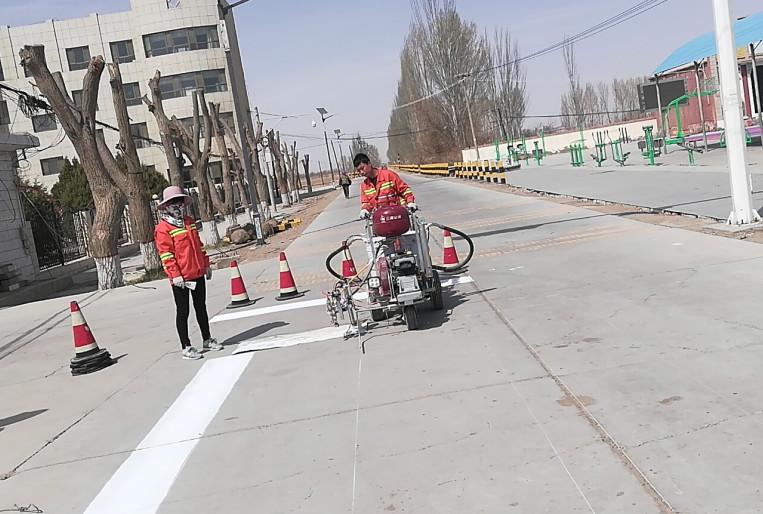 永靖县市政管理环卫管理局道路标线施工图