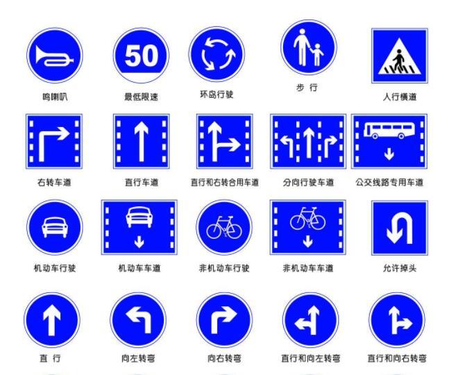 lz 道路交通标志标牌