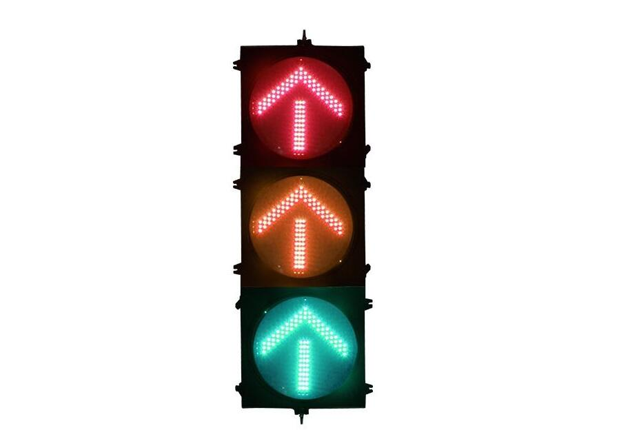 箭头信号灯图