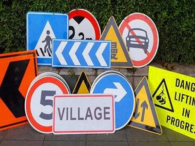 道路交通标志牌图片