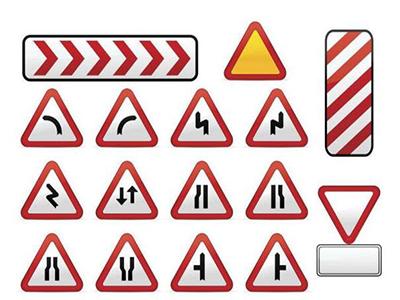 交通标识标牌