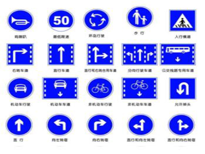 道路交通标志标牌