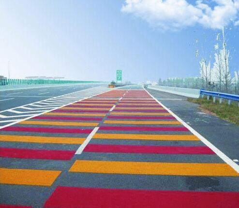 彩色防滑路面展示图