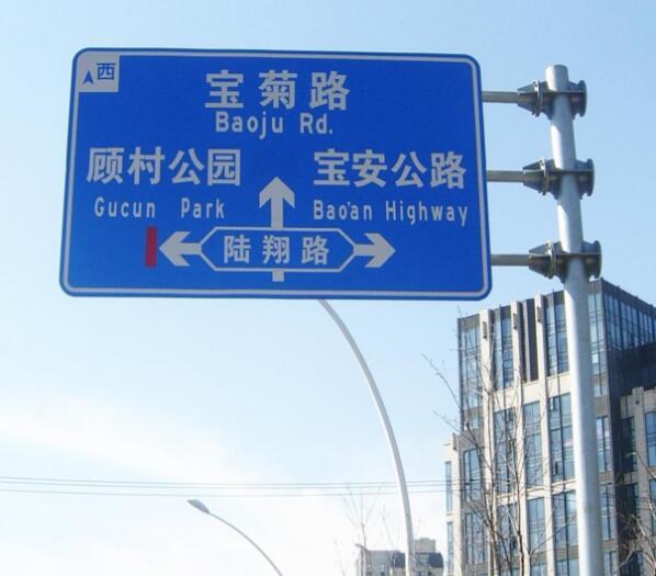 交通标志牌维护