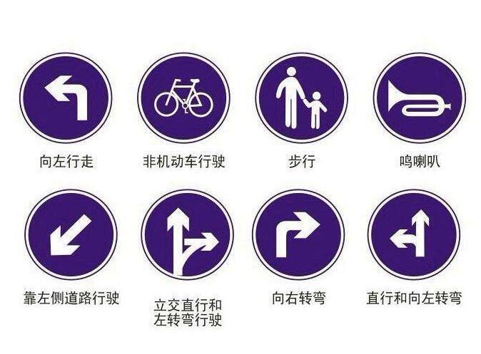 交通道路标志牌要放置在各种进出口以及道路的合适位置