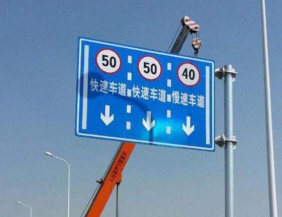 交通道路标志牌制作