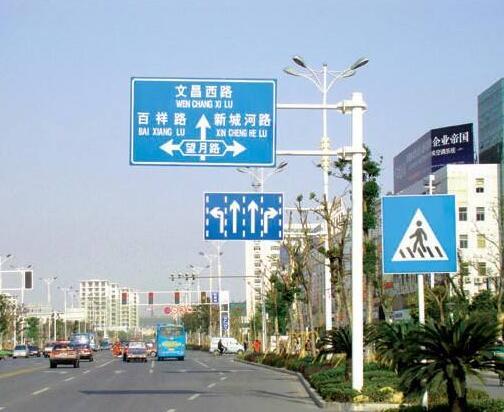 交通标志牌制作流程