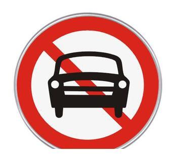 辨识交通标志牌