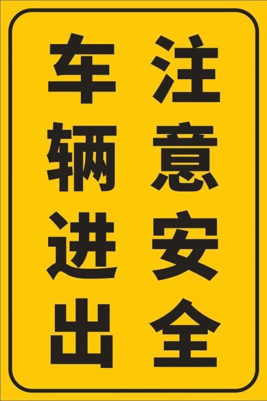 道路标志牌制作工艺