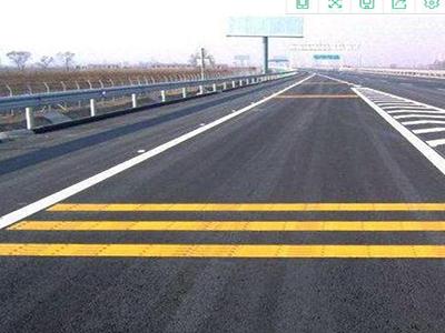 如何界定双组份道路标线涂料的使用寿命