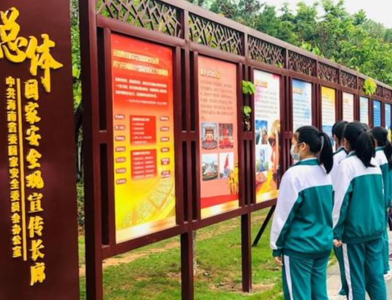 海南:让国家安全意识深入学生内心