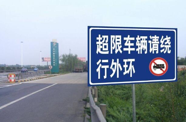 道路交通标志牌安装验收的过程需要注意哪些方面