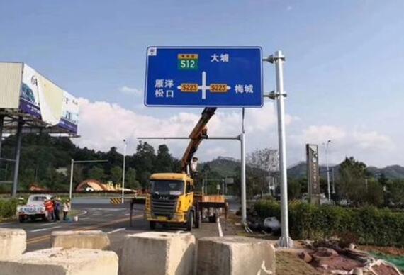 道路交通标志牌基本含义