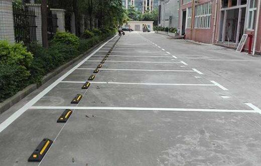 停车场车位划线标准尺寸是多少