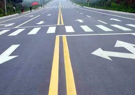 马路划线漆