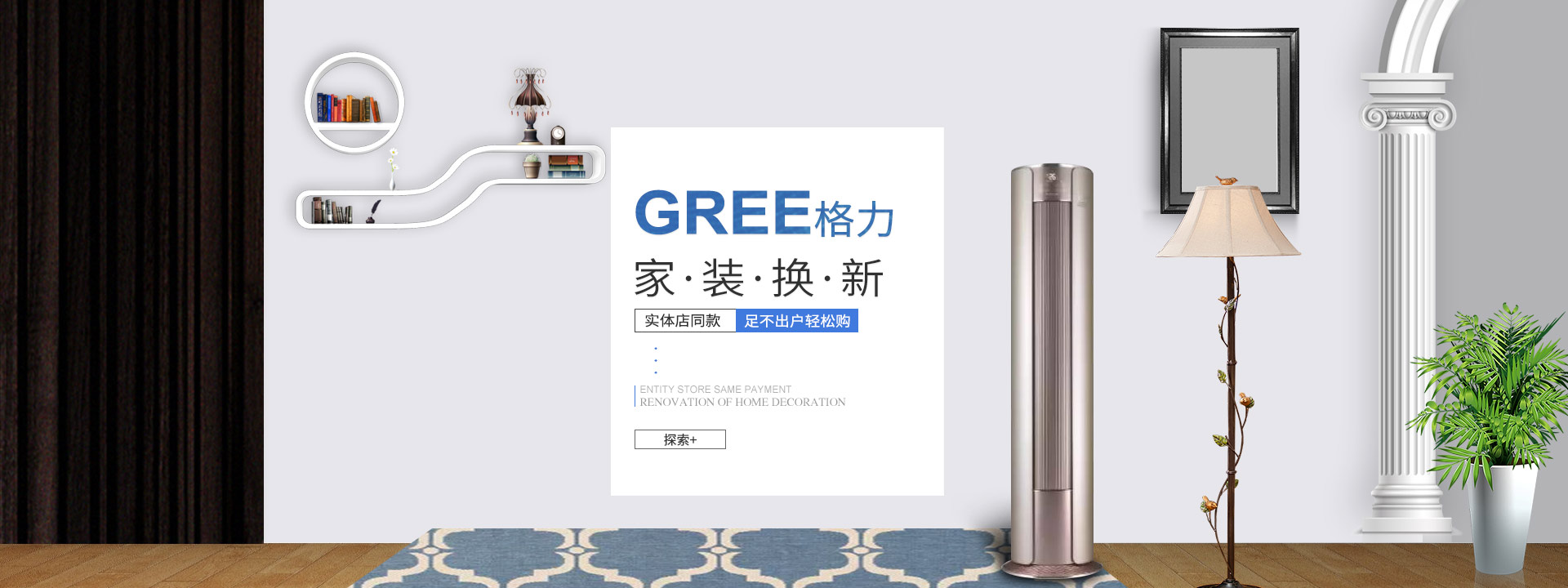 漢中中央空調清洗