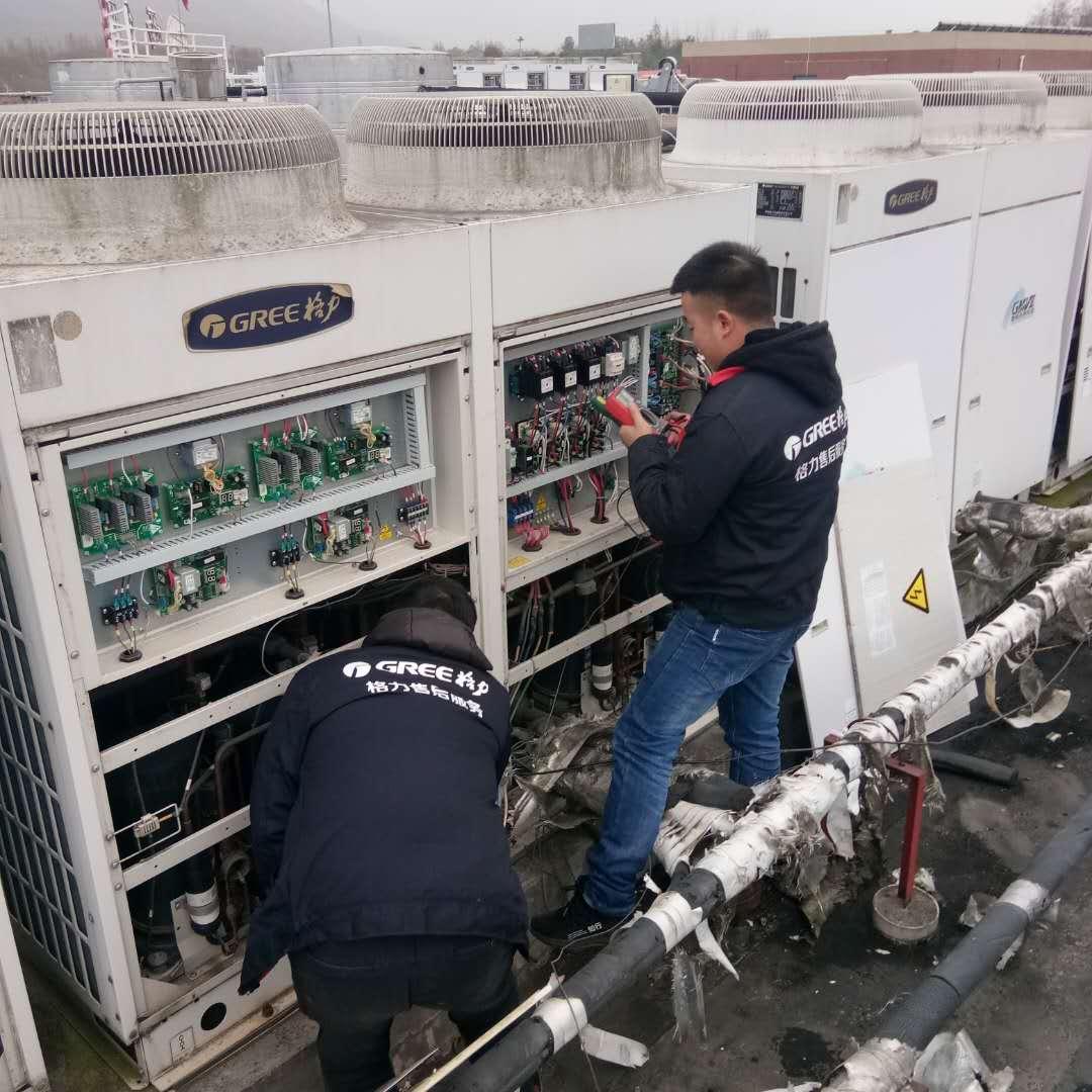 空調維修服務
