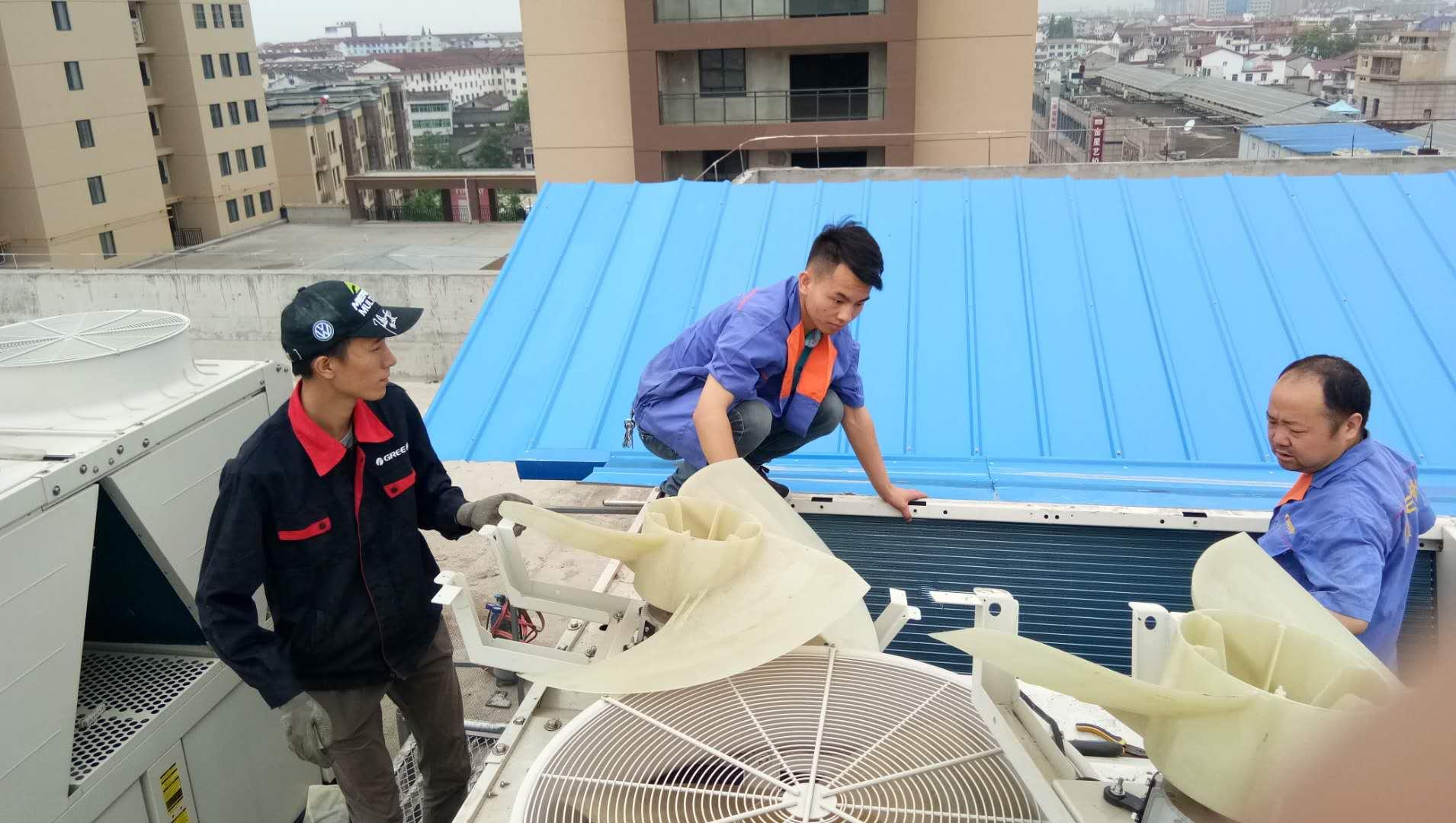 汉中空调维修厂