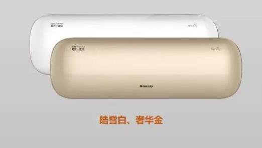 汉中格力空调销售