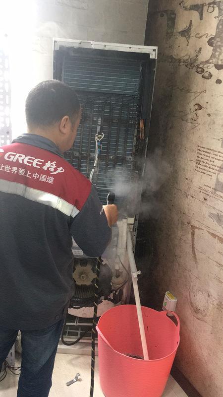 汉中中央空调清洗