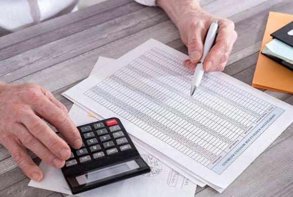 税务零申报的条件