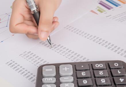 兰州一般纳税人代理记账需要多少钱