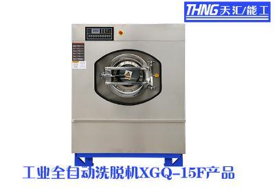 成都洗脱机-15公斤洗脱机
