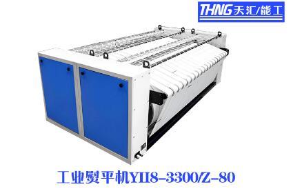 双辊熨平机3.3米