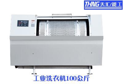 100公斤洗衣机