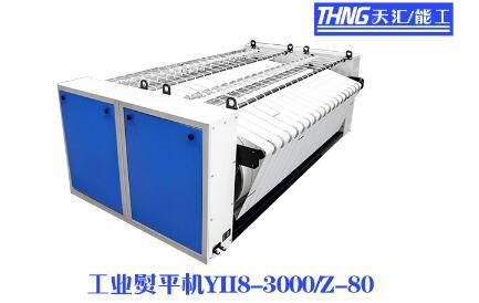 双辊熨平机3米