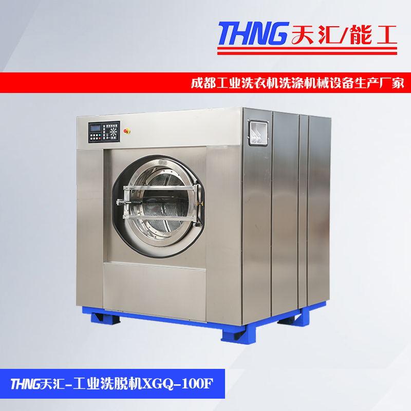 浅析成都洗衣房设备对进水与排水具体有哪些要求呢?