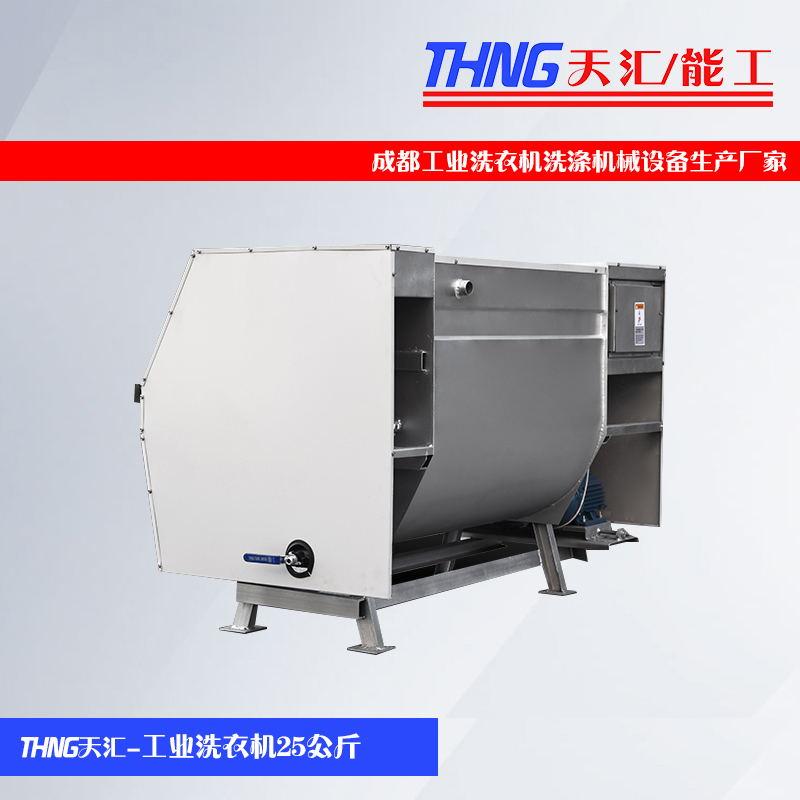 浅谈四川工业洗衣机在安装时的注意事项?