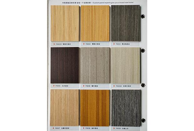 魯班團建材為你淺析木飾面的選購要點