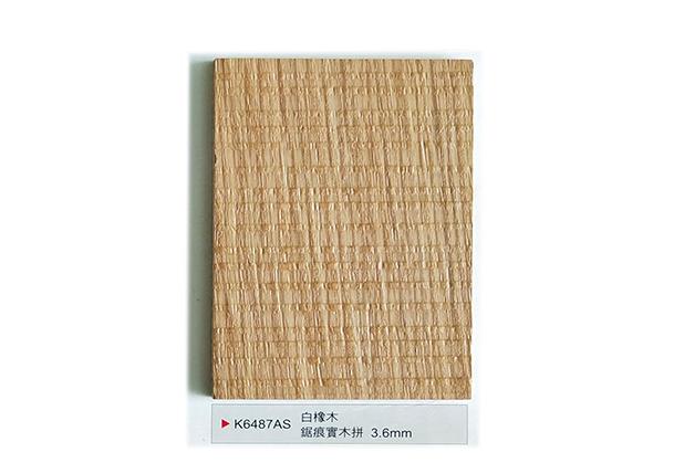木橡木锯痕K6487AS