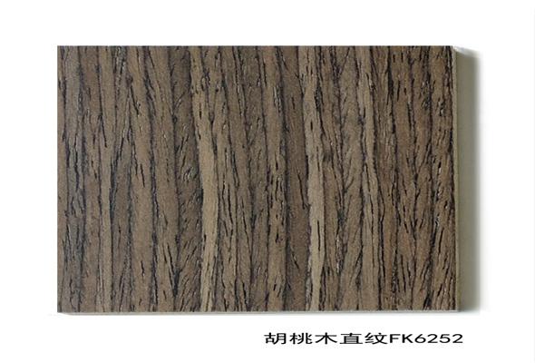 FK6252胡桃木直纹