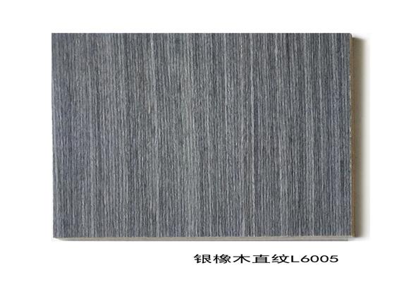 成都木饰面-F6005银橡木直纹