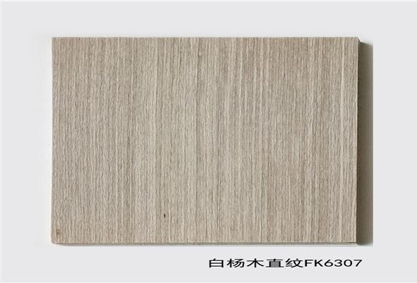FK6307白杨木直纹