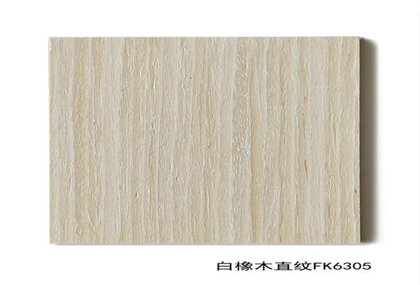 FK6305白橡木直纹